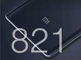 小米 Note 2 全球版近期將登台開賣