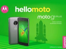 Moto G5、G5 Plus 新機全面曝光