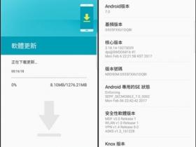 S7 Edge 英版 7.0 轉回台版 7.0