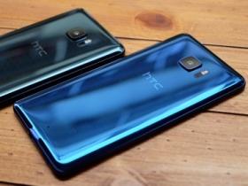 設計力爆發!HTC U Ultra 美型體驗