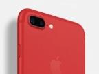 紅色款式 iPhone 7 傳 3 月亮相