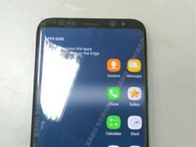 高螢幕佔比、虛擬按鍵,三星 Galaxy S8 實機照再曝光