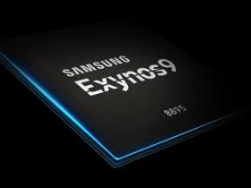 10nm 製程、20核心 GPU,三星發表 Exynos 9 系列處理器