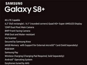 虹膜辨識、4G RAM,S8 規格確認