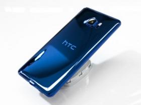 HTC U Ultra 藍寶石版 3 月中開賣