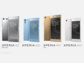 Sony XZP、XZs 3/13 在台發表
