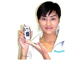 2004 北京電信展 (十一) Panasonic X 系列總動員