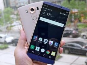 LG:V10 過保用戶將有維修優惠