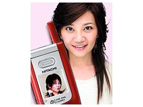 梁靜茹最愛的嬌小玲瓏手機  Hitachi HTG-100