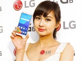LG G6 台灣四月中公佈售價,實拍試玩