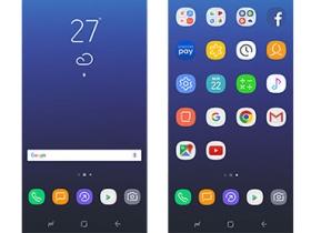 S8 操作介面、App 圖標樣式曝光