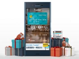 Sony Mobile 搶攻行動支付商機