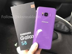 有新色,三星 S8 紫色款實機現身
