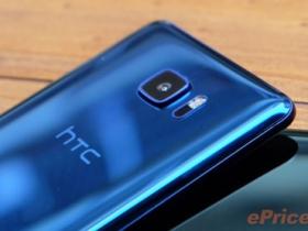HTC U Ultra 藍寶石版將於 3 月 28 日開賣