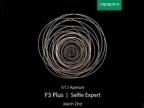 OPPO F3 Plus 將具備 F1.7 光圈