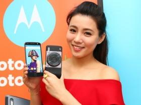 Moto:模組配件將相容三代 Z 手機