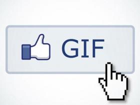 Facebook 貼文未來將可使用 GIF 圖檔來留言