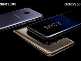 高佔比大螢幕,三星 S8 正式發表