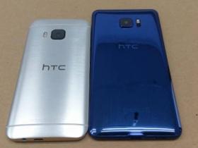 HTC U Ultra 藍寶石版簡單實驗