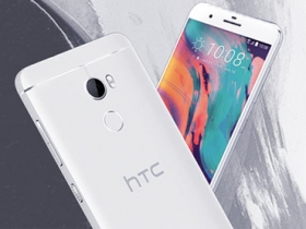 4000mAh 電池,HTC X10 發表