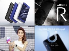 一週重點回顧:小米 6 發表、LG G6 上市