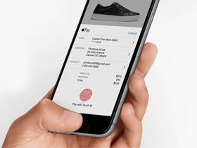 Apple 將推出用戶互相轉帳功能?