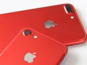 蘋果公布財報,65% 營收源自海外