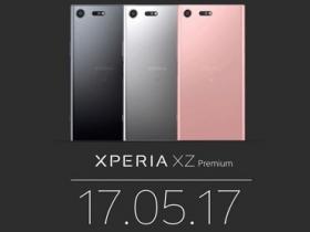 Xperia XZP 將於 5/17 公布售價