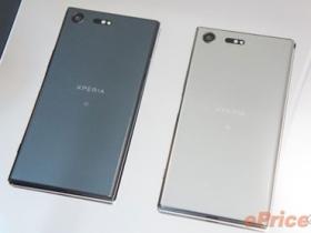Xperia XZP 台灣售價情報分享