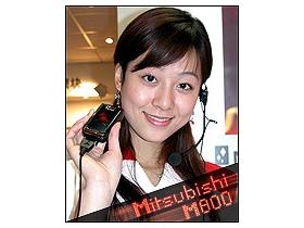 驚艷「閃電屏」 Mitsubishi M800
