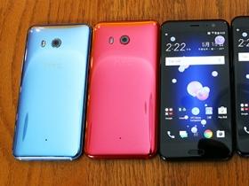質感優、Edge Sense 實用!HTC U11 五色實機試玩