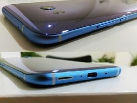 HTC U11 展示機已經抵達專賣店
