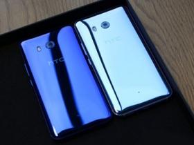 HTC U11 近日可能將少量到貨