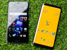 HTC U11 台灣市售版開箱、效能電力速測、與 S8+ 拍照對比