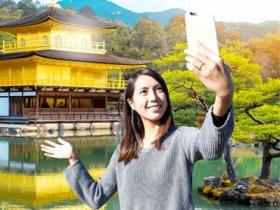 端午連假旅行首選,中華電信推日韓 5GB 漫遊方案