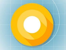 Android O 新功能,系統更新檔案下載可隨時暫停