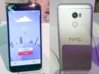 HTC One X10 可能 6 月才開賣