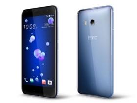 最低 0 元起,HTC U11 資費彙整