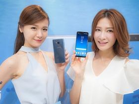 S8 專屬冰湖藍款式 5/26 開賣