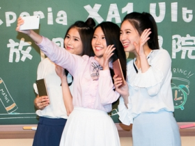 Sony Xperia XA1 Ultra 自拍大螢幕手機上市,售價 $12,900