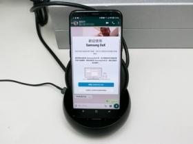 Samsung DeX 擴充底座試用心得