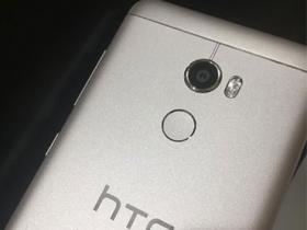 買了星光銀 HTC X10,開箱!