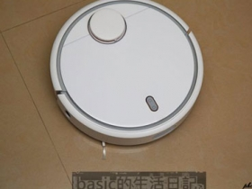 超夯的小米掃地機器人使用分享