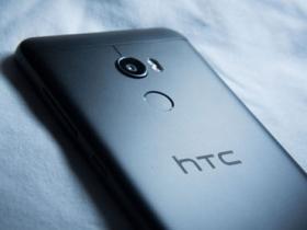 HTC One X10 入手,效能測試