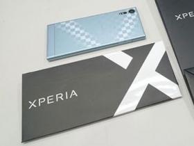 Xperia X 紙皮夾製作教學
