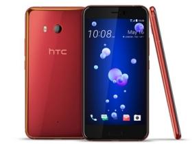 HTC U11 豔陽紅款式 6/20 可預購