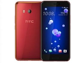 HTC U11 豔陽紅預計 7/1 出貨