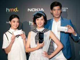 Nokia 3 / 5 七月上市,遠傳獨賣