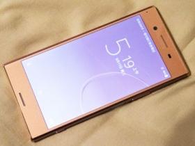 SONY Xperia XZ Premium粉紅銅色入手分享!