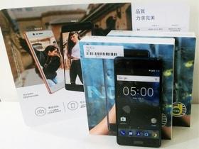 平價新選擇,Nokia 5 到貨開賣